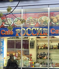 Russian food in Berlin - a restaurant and supermarket that never close